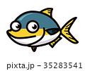 魚 魚類 泳ぐのイラスト 35283541