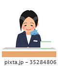 受付でお辞儀をするコンシェルジュの女性 35284806