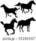 馬 人影 影のイラスト 35285507