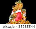 メリークリスマス、クリスマスツリーとプレゼント靴下とオーナメント。 35285544