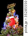 クリスマス クリスマスツリー メリークリスマスの写真 35285550