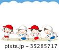 運動会 女の子 男の子のイラスト 35285717