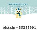 寒中見舞い ベクター はがきテンプレートのイラスト 35285991