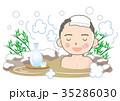 温泉 露天風呂 人物のイラスト 35286030