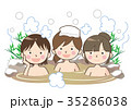 温泉 露天風呂 人物のイラスト 35286038