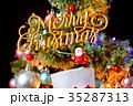 クリスマス クリスマスツリー メリークリスマスの写真 35287313