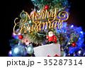 クリスマス クリスマスツリー メリークリスマスの写真 35287314