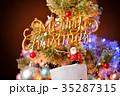 クリスマス クリスマスツリー メリークリスマスの写真 35287315