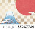 富士山 日の丸 正月のイラスト 35287789