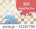 2018年 年賀状素材(はがき比率) 富士山 日の丸 市松模様 35287790
