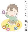 人物 子供 英語のイラスト 35287796