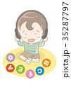 人物 子供 ヒアリングのイラスト 35287797