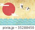 和を感じる背景素材(日の丸、波、金箔、鶴) 35288450