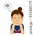 頬杖 女性 考えるのイラスト 35288575