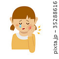 歯痛 ベクター 人物のイラスト 35288616