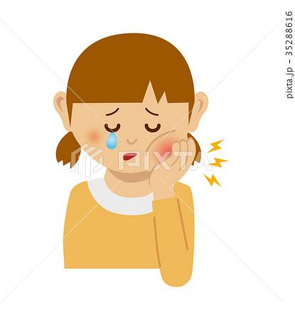 歯が痛い 頬が腫れている 女子小学生イラスト 35288616