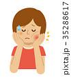 歯痛 女性 ベクターのイラスト 35288617