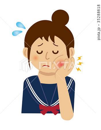 歯が痛い 頬が腫れている 女子高生イラスト 35288618