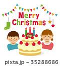 クリスマス ケーキ クリスマスケーキのイラスト 35288686
