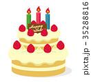誕生日 バースデーケーキ ベクターのイラスト 35288816