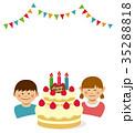 ハッピーバースデー 誕生日ケーキと子供 イラスト(文字なし/コピースペース) 35288818