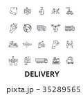 配達 トラック 添乗員のイラスト 35289565