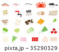 鍋 食材 セットのイラスト 35290329