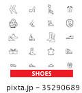 ブーツ フット 足元のイラスト 35290689