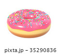 ドーナツ アイシング おいしいのイラスト 35290836