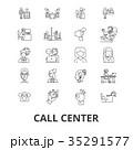 電話をする 呼ぶ コールのイラスト 35291577