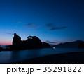 夜明け前の浄土ヶ浜 35291822