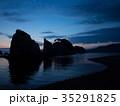 夜明け前の浄土ヶ浜 35291825
