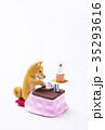 お正月イメージ 年賀状素材 戌年 犬 ポストカード 35293616