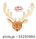 ベクトル クリスマス イラストのイラスト 35293864