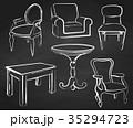 家具 図案 セットのイラスト 35294723