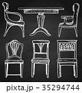 家具 セット 図案のイラスト 35294744