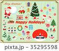 クリスマス セット 35295598
