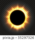 ソーラー 太陽 エクリプスのイラスト 35297326