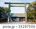 靖国神社 第二鳥居 早朝風景 (東京都千代田区) 2017年4月現在 35297500