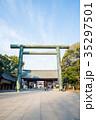 靖国神社 第二鳥居 早朝風景 (東京都千代田区) 2017年4月現在 35297501