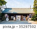 靖国神社 神門 早朝風景 (東京都千代田区) 2017年4月現在 35297502