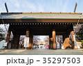 靖国神社 神門 早朝風景 (東京都千代田区) 2017年4月現在 35297503