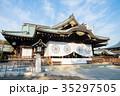 靖国神社 拝殿 早朝風景 (東京都千代田区) 2017年4月現在 35297505