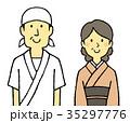 店員 男女 笑顔のイラスト 35297776