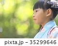 七五三 女の子 子供の写真 35299646