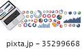 グラフ データ ビジネスのイラスト 35299668