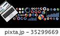 グラフ データ ビジネスのイラスト 35299669
