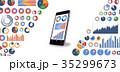 グラフ データ ビジネスのイラスト 35299673