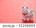 犬 戌年 戌の写真 35299809