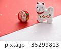 犬 戌年 戌の写真 35299813